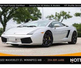 USED 2005 LAMBORGHINI GALLARDO V10 500HP AWD 6-SPEED GATED