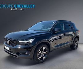 Volvo Xc40 Switzerland Used Search For Your Used Car On The Parking