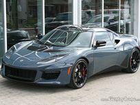 2021 lotus evora gt 2+2 | cars & trucks | city of toronto | kijiji https%3A%2F%2Fi.ebayimg.com%2F00%2Fs%2FNjY3WDEwMDA%3D%2Fz%2FhgoAAOSwZR5hEn4a%2F%24_20.JPG