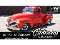 1950 chevrolet 3100 pickup truck https://cloud.leparking.fr/2020/08/04/00/50/chevrolet-3100-1950-chevrolet-3100-pickup-truck-red_7705529378.jpg