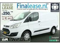 https://cloud.leparking.fr/2021/04/22/00/38/ford-custom-blanc_8078533801.jpg