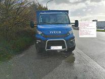 iveco daily 70 c21* double cabine** 7 places** l k w/trucks camion** bã¢chã©** iveco daily