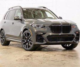 VÉHICULE BMW X7 2021 USAGÉ À VENDRE À X