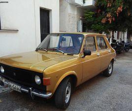ZASTAVA '79 1100
