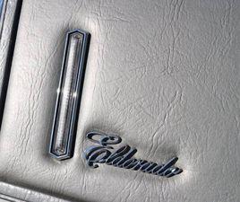 1983 CADILLAC ELDORADO FOR SALE