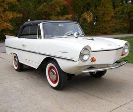 1964 AMPHICAR 770 FOR SALE