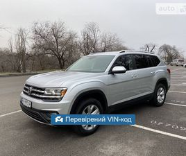 VOLKSWAGEN ATLAS SE 2019 <SECTION CLASS=PRICE MB-10 DHIDE AUTO-SIDEBAR