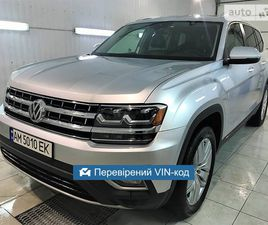 VOLKSWAGEN ATLAS NEW 2019 <SECTION CLASS=PRICE MB-10 DHIDE AUTO-SIDEBAR