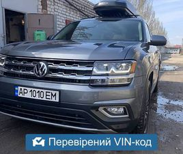 VOLKSWAGEN ATLAS SEL PREMIUM 3.6 2018 <SECTION CLASS=PRICE MB-10 DHIDE AUTO-SIDEBAR