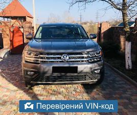 VOLKSWAGEN ATLAS SE 2017 <SECTION CLASS=PRICE MB-10 DHIDE AUTO-SIDEBAR
