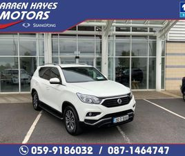 2020 SSANGYONG REXTON 2.2L DIESEL FROM DH DARREN HAYES MOTORS LTD - TRADING AS DH WESTLINK