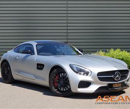 USED 2017 MERCEDES-BENZ AMG AMG GT S PREMIUM 2-DOOR COUPE 7,500 MILES IN SILVER FOR SALE |