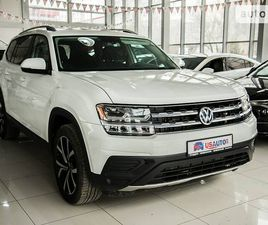 VOLKSWAGEN ATLAS AWD 2017 <SECTION CLASS=PRICE MB-10 DHIDE AUTO-SIDEBAR