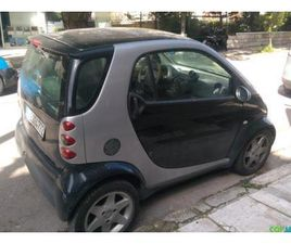 SMART , FORTWO , 2006 , 2.900 €