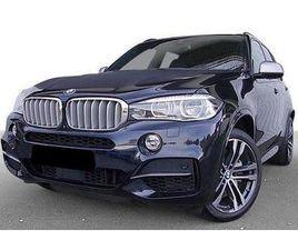 BMW X5 M50D LED M SPORTPAKET В АВТОМОБИЛИ И ДЖИПОВЕ В ГР. СОФИЯ - ID23709332 — BAZAR.BG