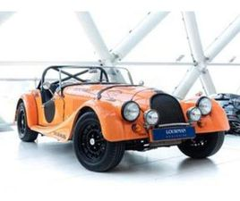MORGAN PLUS EIGHT RALLY EDITION | TUNED | 5-LINK . UIT 11-10-1984 AANGEBODEN DOOR LOUWMAN