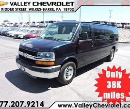 2011 CHEVROLET EXPRESS 3500 LT