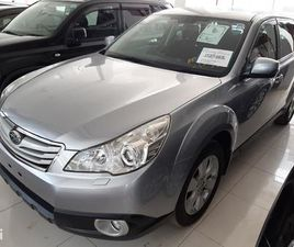 SUBARU OUTBACK 2012 2.5I LIMITED GRAY