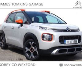 CITROEN C3 AIRCROSS FLAIR 1.5 DIESEL SALE SALE SA FOR SALE IN WEXFORD FOR €20950 ON DONEDE