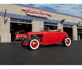 FOR SALE: 1932 FORD STREET ROD IN ST. CHARLES, MISSOURI