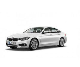 BMW SERIE 4 420I GRAN COUPÉ DEPORTIVO O COUPÉ DE SEGUNDA MANO EN BARCELONA | AUTOCASION
