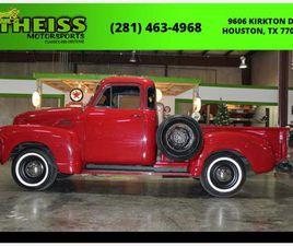 FOR SALE: 1954 CHEVROLET 3100 IN HOUSTON, TEXAS