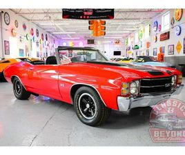 FOR SALE: 1971 CHEVROLET CHEVELLE IN WAYNE, MICHIGAN