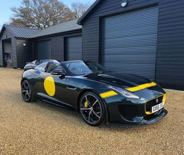 JAGUAR F-TYPE 5.0 V8 SUPERCHARGED PROJECT 7 QUICKSHIFT 2DRDELIVERY MILEAGE - AS NEW