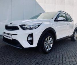 KIA STONIC 1.2 K1 PLUS PETROL SAM 5DR FOR SALE IN MEATH FOR €22495 ON DONEDEAL