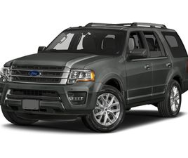FORD EXPEDITION 4WD 4DR LIMITED 2017