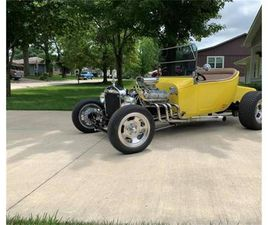 FOR SALE: 1923 FORD ROADSTER IN CADILLAC, MICHIGAN