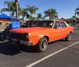 FOR SALE: 1977 AMC HORNET IN CADILLAC, MICHIGAN