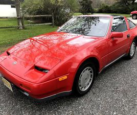 FOR SALE: 1987 DATSUN 300ZX IN STRATFORD, NEW JERSEY
