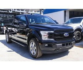FORD F 150 LARIAT FOR SALE: AED 155,000