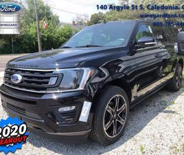 USED 2020 FORD EXPEDITION MAX LIMITED