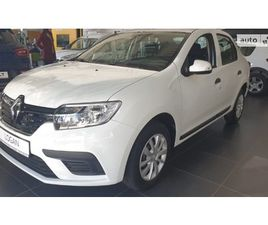 НОВЫЙ RENAULT LOGAN NEW 1.5D MT (90 Л.С.) LIFE+