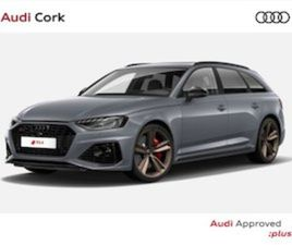 AUDI RS4 2021 RS4 2.9TFSI 450BHP QUATTRO FOR SALE IN CORK FOR €136000 ON DONEDEAL