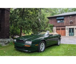 FOR SALE: 1993 ASTON MARTIN VIRAGE IN EASTERN, NEW HAMPSHIRE