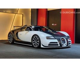 BUGATTI VEYRON LINEA VIVERE BY MANSORY - 1 OF 2 FOR SALE: AED 7,350,000