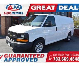 2013 CHEVROLET EXPRESS 1500 WORK VAN