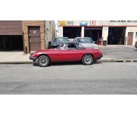 1974 MG MGB III