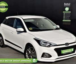HYUNDAI I20 DELUXE PLUS 5DR FOR SALE IN TIPPERARY FOR €17495 ON DONEDEAL