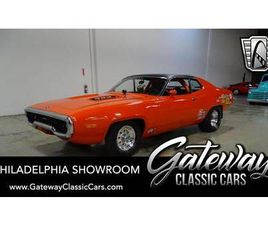 1971 PLYMOUTH ROAD RUNNER FOR SALE