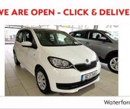 SKODA CITIGO AMBITION 1.0MPI 60HP 5D FOR SALE IN WATERFORD FOR €9950 ON DONEDEAL