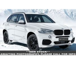 USED 2016 BMW X5 3.0 255 BHP XDRIVE 30D M SPORT AUTO **OVER 100 VEHICLES IN STOCK** NOT SP