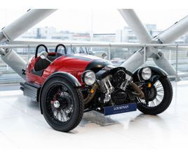 MORGAN 3 WHEELER | CUSTOM EXHAUST WITH VALVE SYSTEM | .