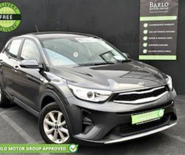 KIA STONIC 1.2I PETROL 6 YEARS WARRANTY FOR SALE IN TIPPERARY FOR €16495 ON DONEDEAL