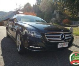 MERCEDES CLS 350 CDI BLUEEFFICIENCY 4MATIC - AUTO USATE - QUATTRORUOTE.IT - AUTO USATE - Q