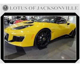 2020 LOTUS EVORA GT - ASK ABOUT OUR (SPECIAL OFFERS)