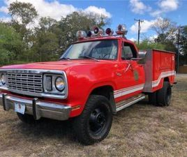 FOR SALE: 1977 DODGE POWER WAGON IN CADILLAC, MICHIGAN
